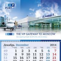 Квартальный календарь Виппорт / Внуково-3