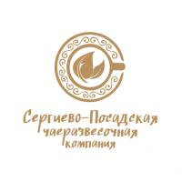 Логотип для чаеразвесочной компании
