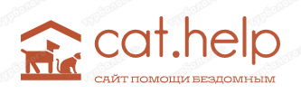 логотип для сайта и группы вк - cat.help фото f_09459d9c8a9b2178.png