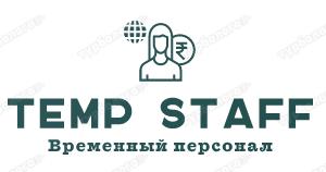 Нейминг и логотип компании, занимающейся аутсорсингом фото f_83559d918d3421c2.png