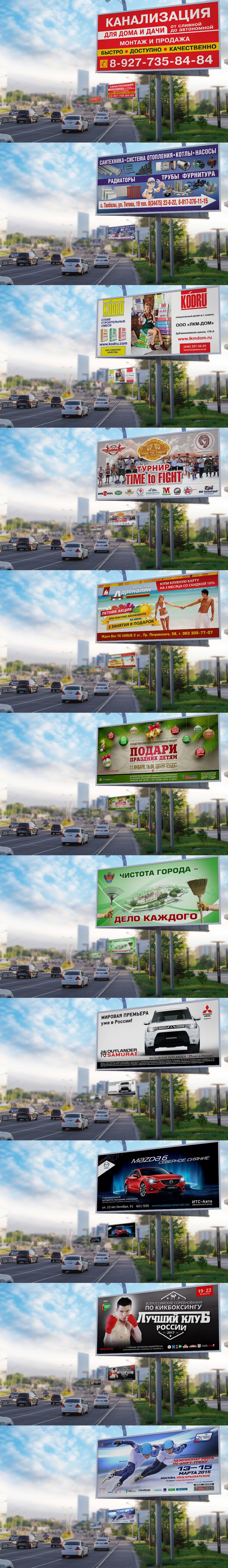 Дизайн наружной рекламы. Билборды, баннеры, вывески
