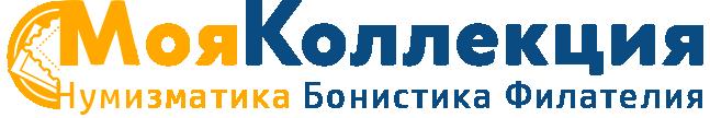 "Логотип сайта ""Моя коллекция"" (нумизматика, онистика. филателия)"