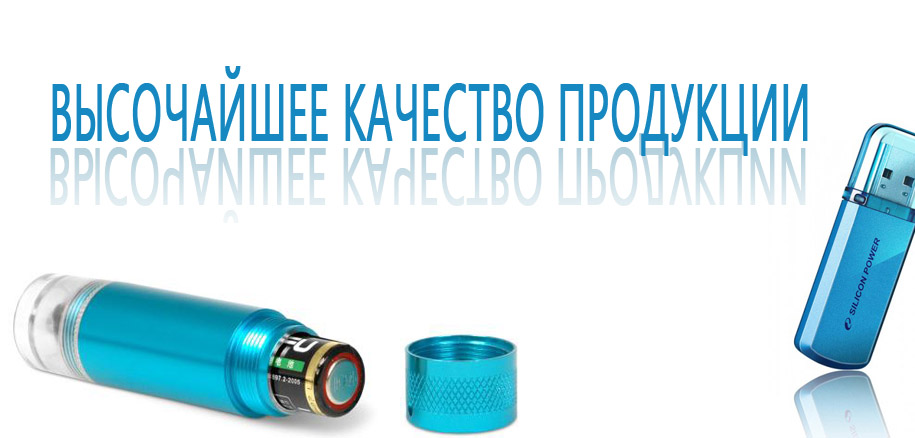 Слайдер интернет-магазина флеш-накопителей