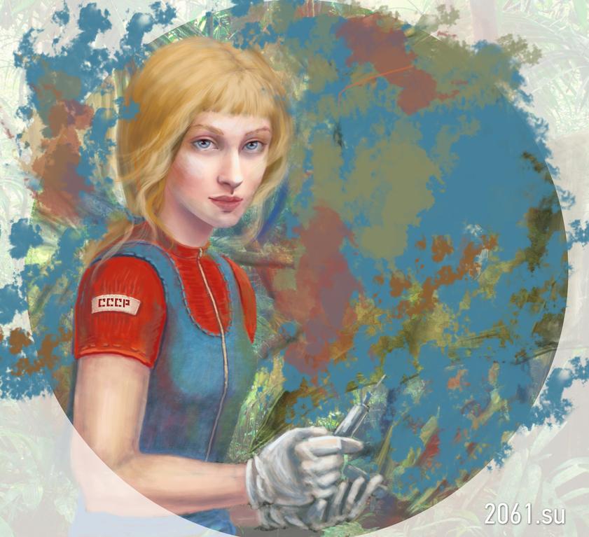 Девушка из светлого будущего