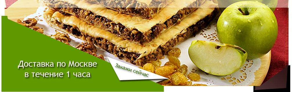 Баннер интернет-магазина осетинских пирогов
