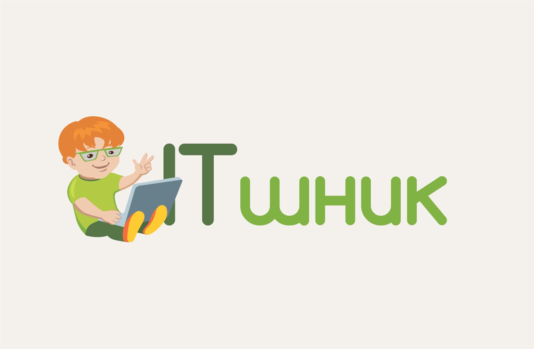 """Лого школы """"ITшник"""""""
