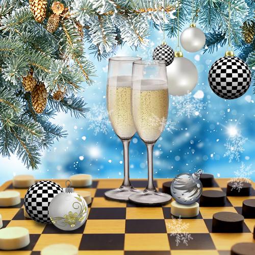 Новогодняя открытка для шахматного клуба