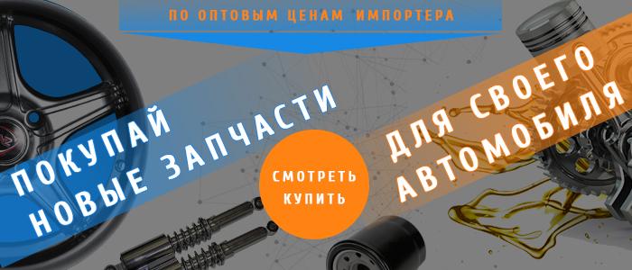 Баннер магазина по продаже запчастей для автомобилей (2)