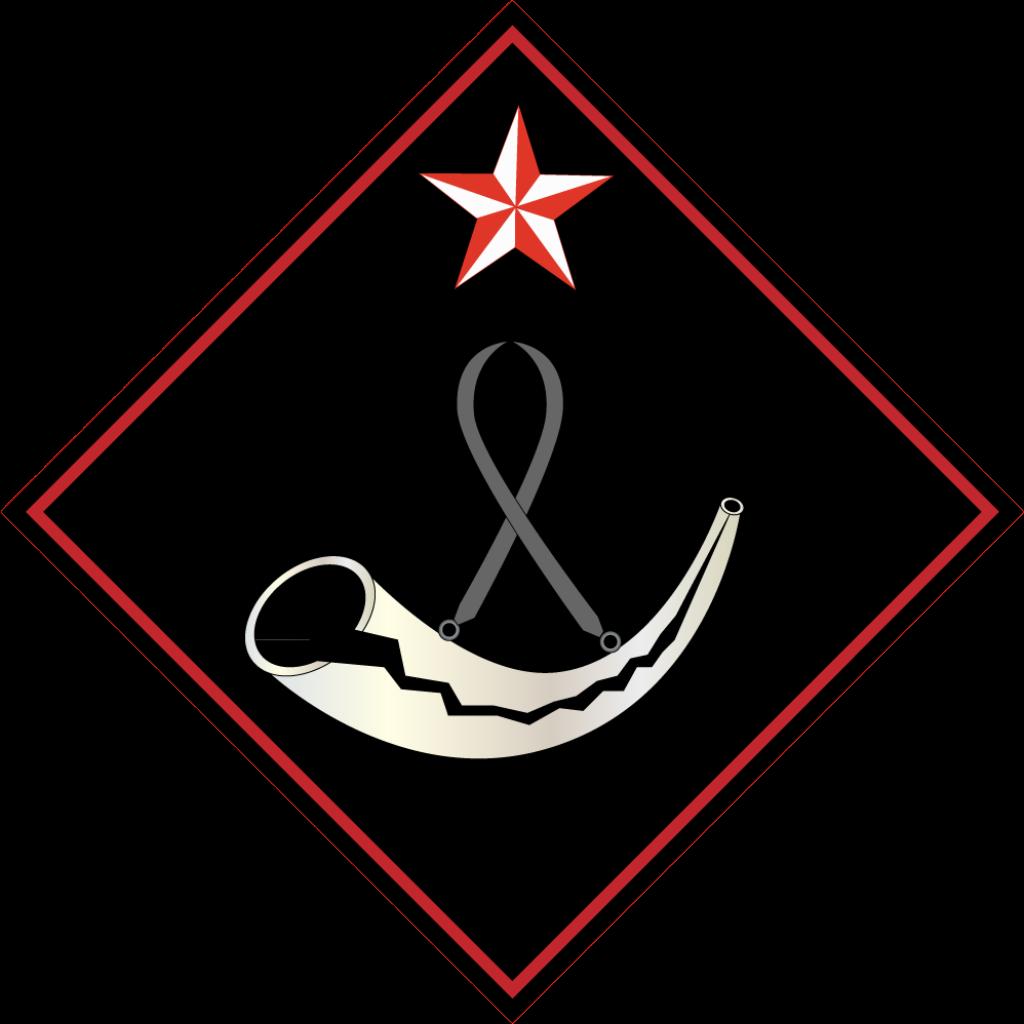 Рог (герб персонажа)
