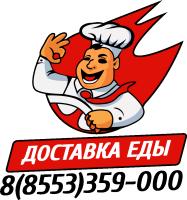 Логотип компании по доставке еды