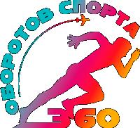 "Логотип ""360 оборотов спорта"""
