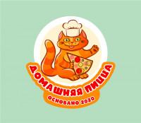 """Лого кот (""""Домашняя пицца"""")"""