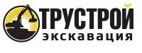 Логотип компании Трустрой Экскавация