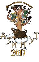 Азимут (юмористическая иллюстрация в векторе)