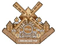 Лого выставки деревянных домов