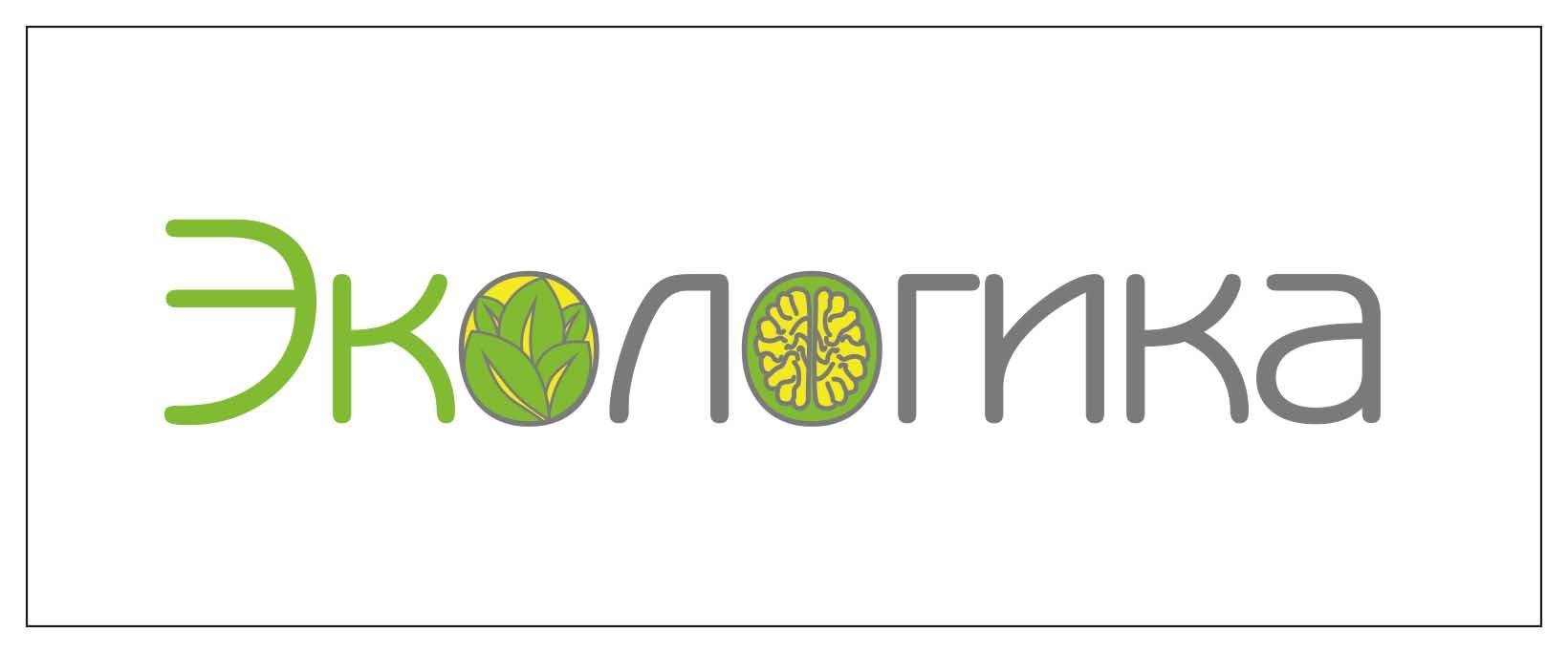 Логотип ЭКОЛОГИКА фото f_19959456623dc47e.jpg