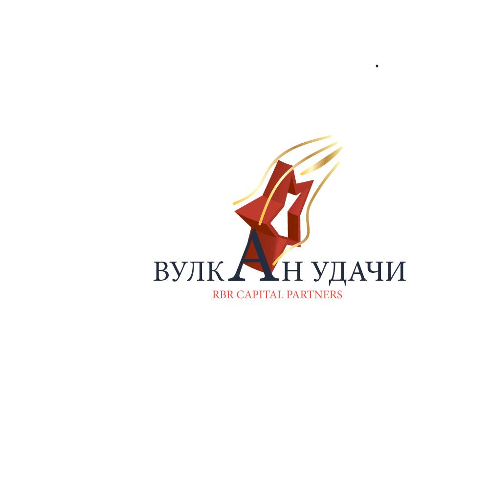 Разработка логотипа для брокерской компании ВУЛКАН УДАЧИ фото f_69751a7527018727.jpg