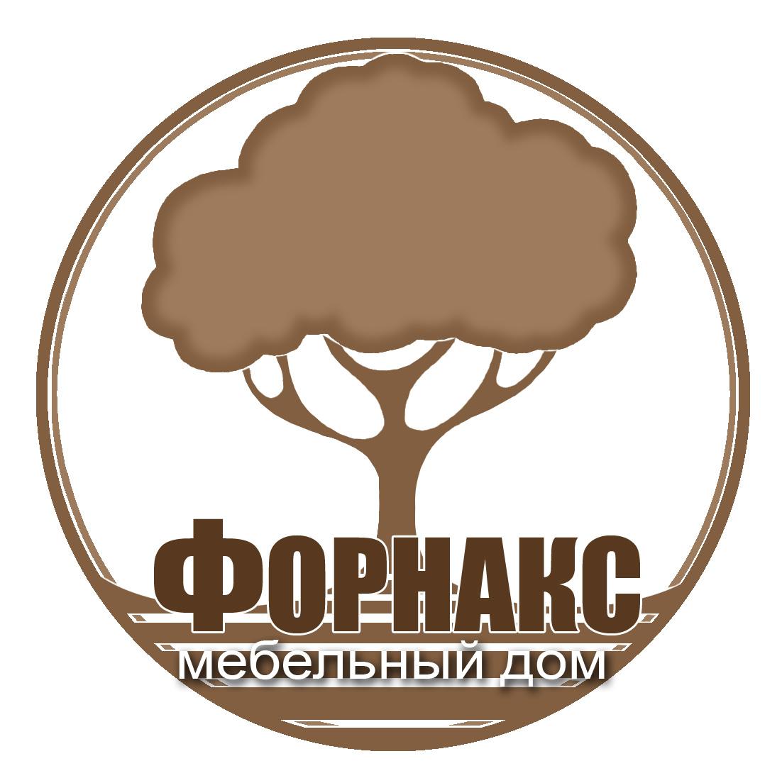 Нарисовать логотип фото f_08253eb26976b7ac.jpg