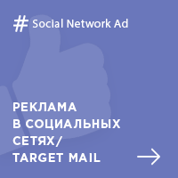 Social Network Advertising