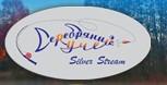 silverstream.com.ua - Магазин рыболовных снастей