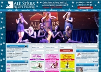 Школа современного танца allstars-dance.com