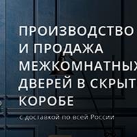 Minimaldoors