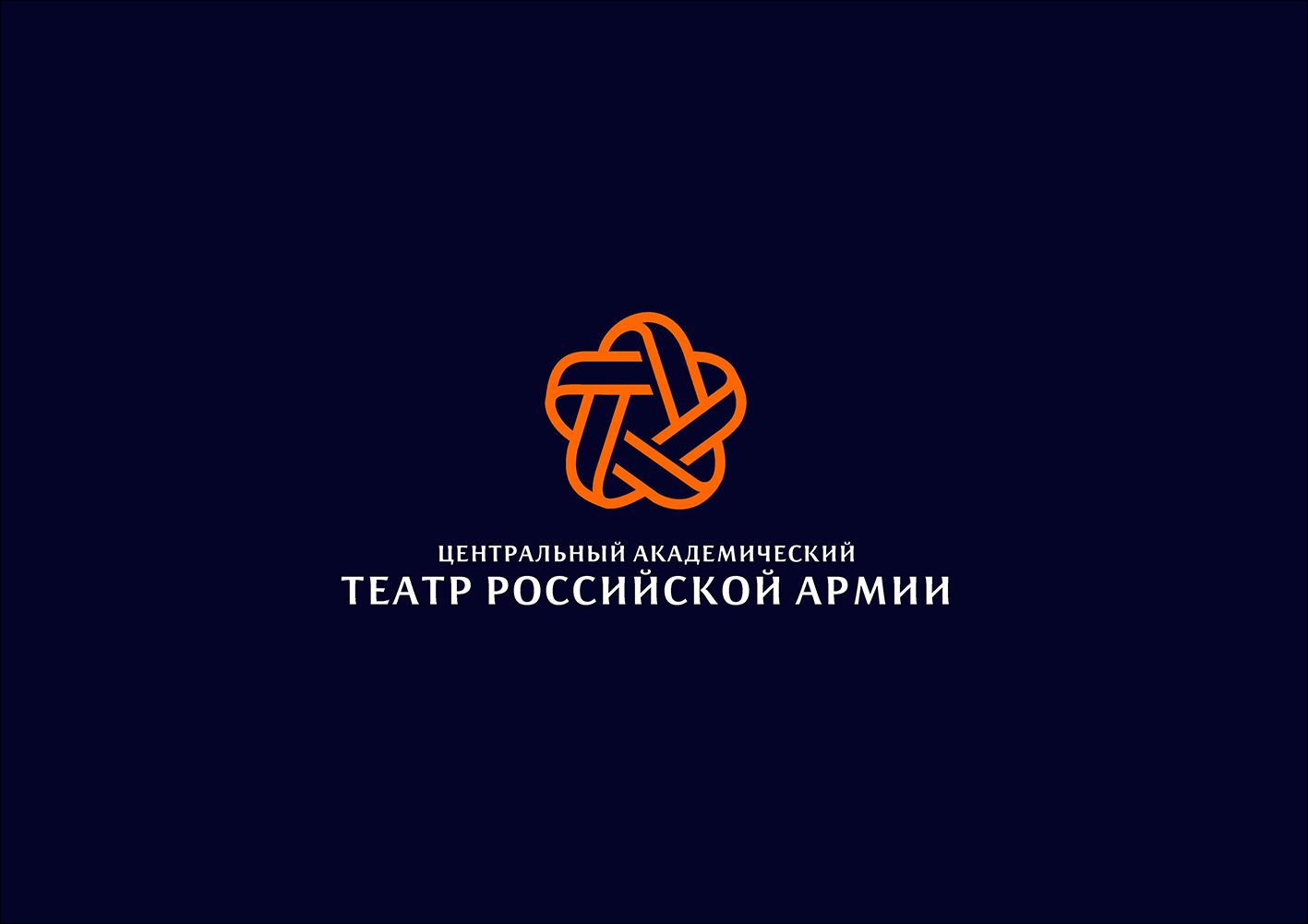 Разработка логотипа для Театра Российской Армии фото f_491588cf5b607728.jpg