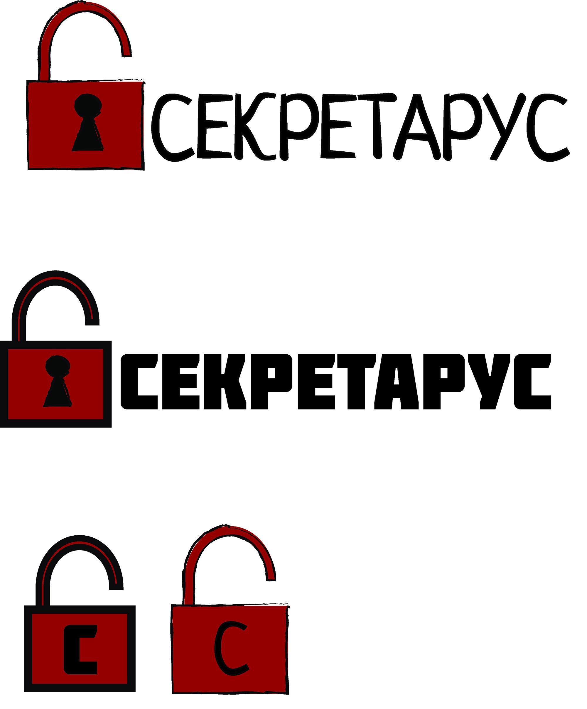 Разработка логотипа и фирменного стиля для сайта фото f_0275a46965be356d.jpg