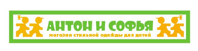 Логотип и вывеска для магазина детской одежды фото f_4c83f7772158a.png