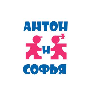 Логотип и вывеска для магазина детской одежды фото f_4c83f7ee98c5e.png