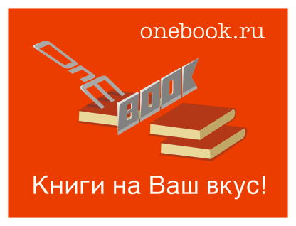 Логотип для цифровой книжной типографии. фото f_4cc180379c882.png