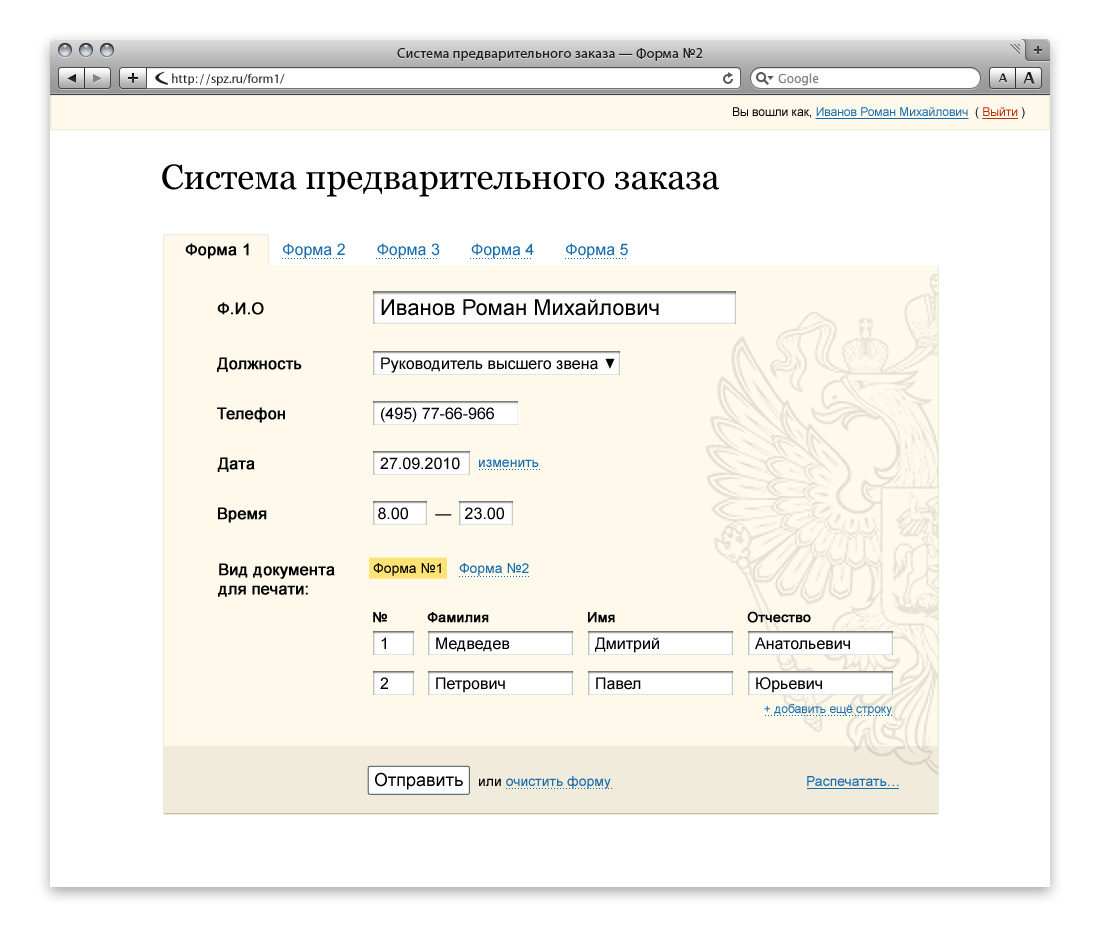 Разработать дизайн веб-страницы фото f_4ca0d1647dbd9.jpg
