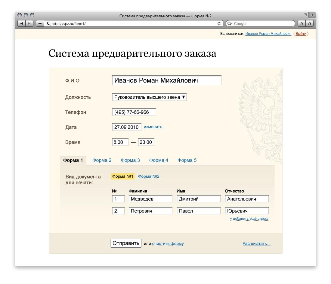 Разработать дизайн веб-страницы фото f_4ca22f9c946c9.jpg