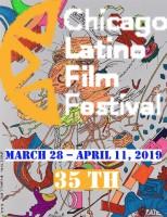 35 Фестиваль Кино (Постер)