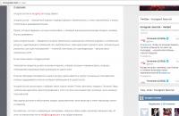 Пресс-релиз Incognet Journal