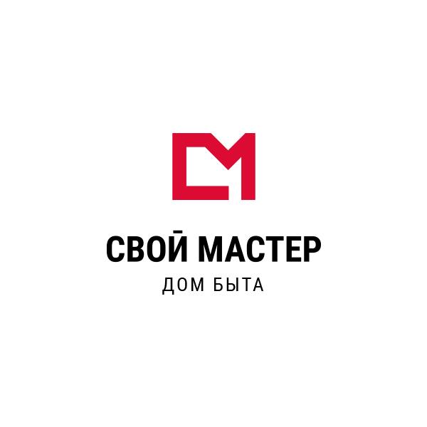 Логотип для сетевого ДОМ БЫТА фото f_0205d7b896fcef8a.png