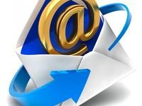 Email рассылки
