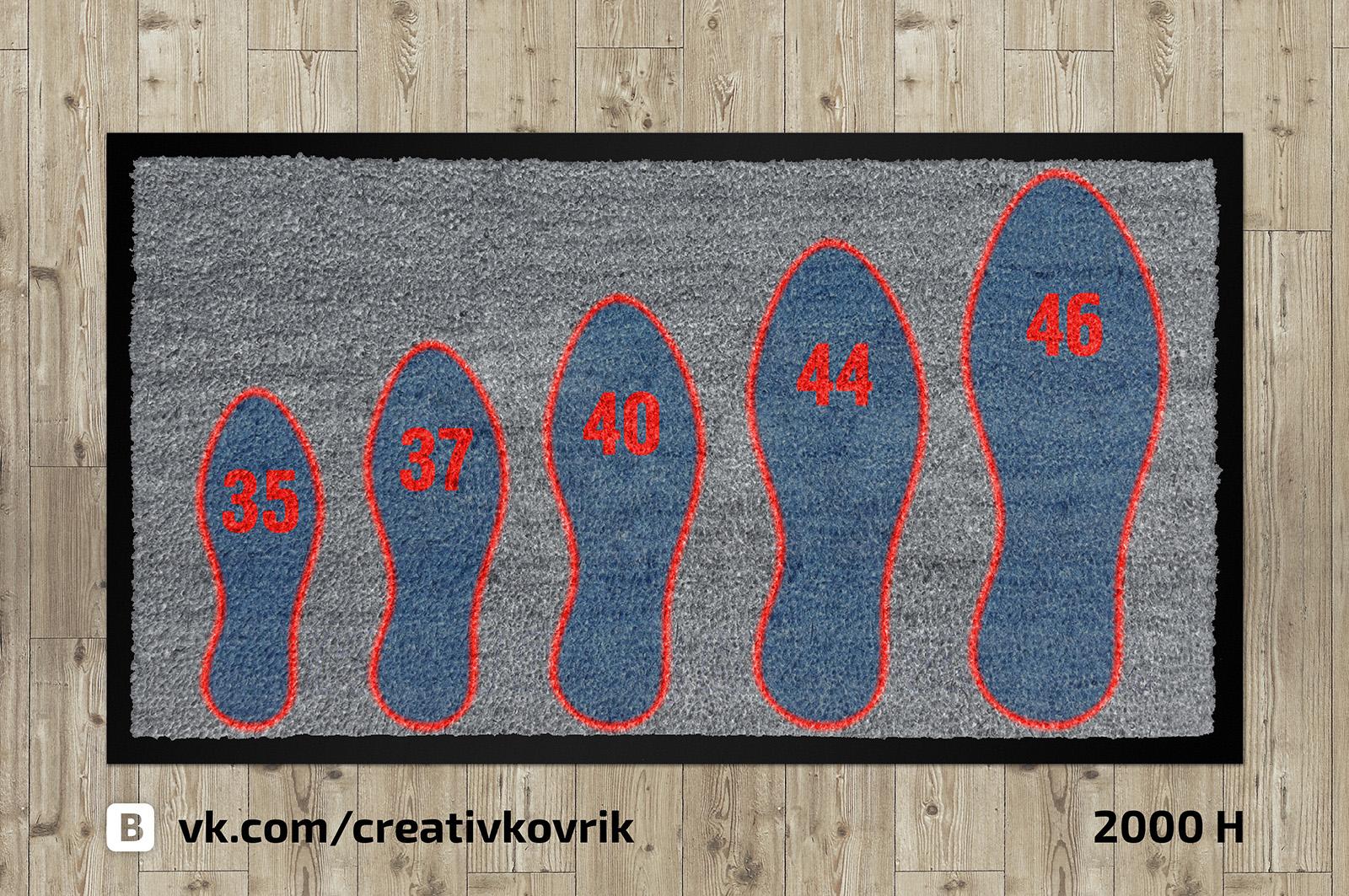Сделать дизайн приддверного коврика фото f_179558aafccca7aa.jpg