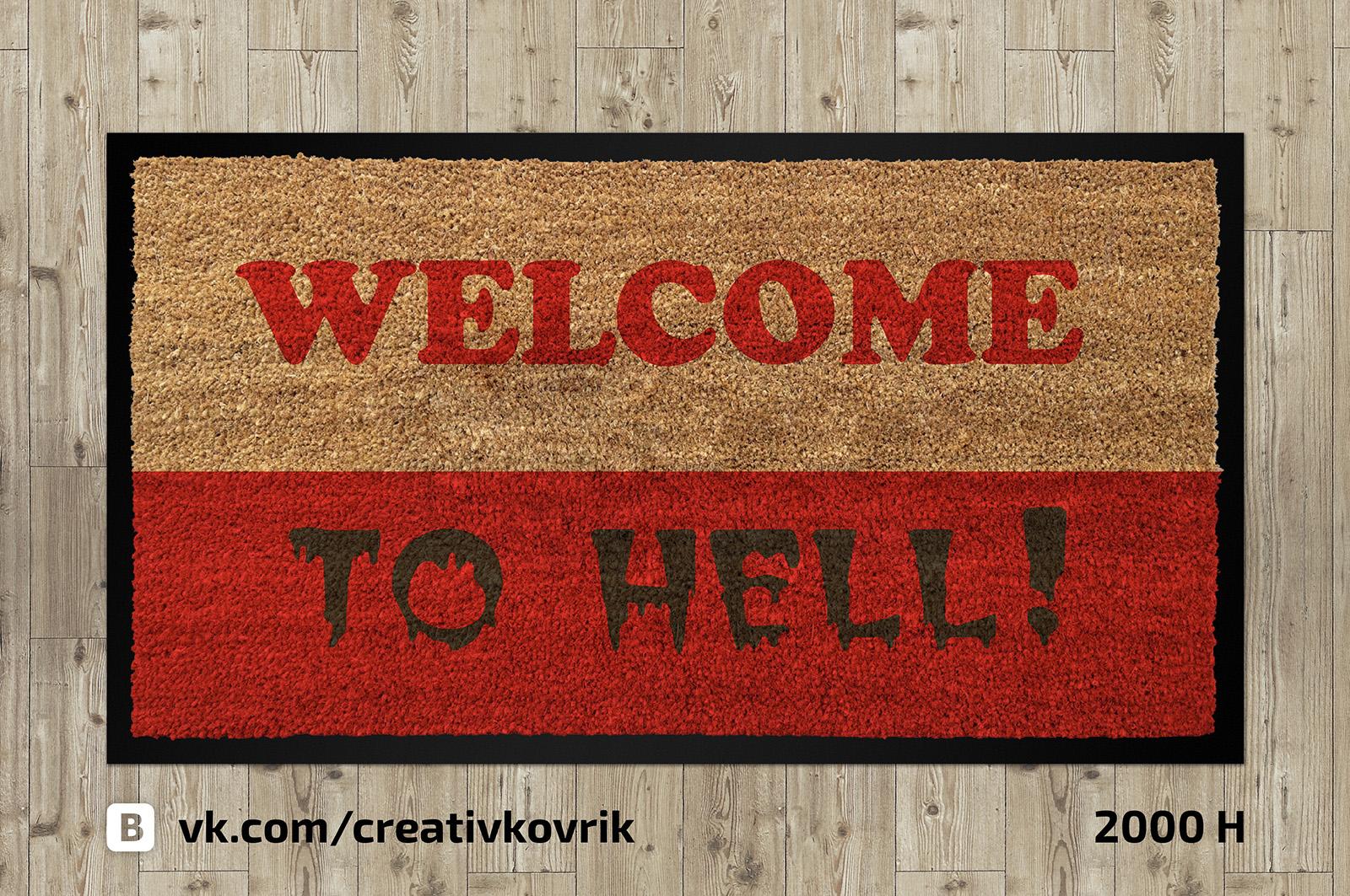 Сделать дизайн приддверного коврика фото f_24455896b65c7add.jpg