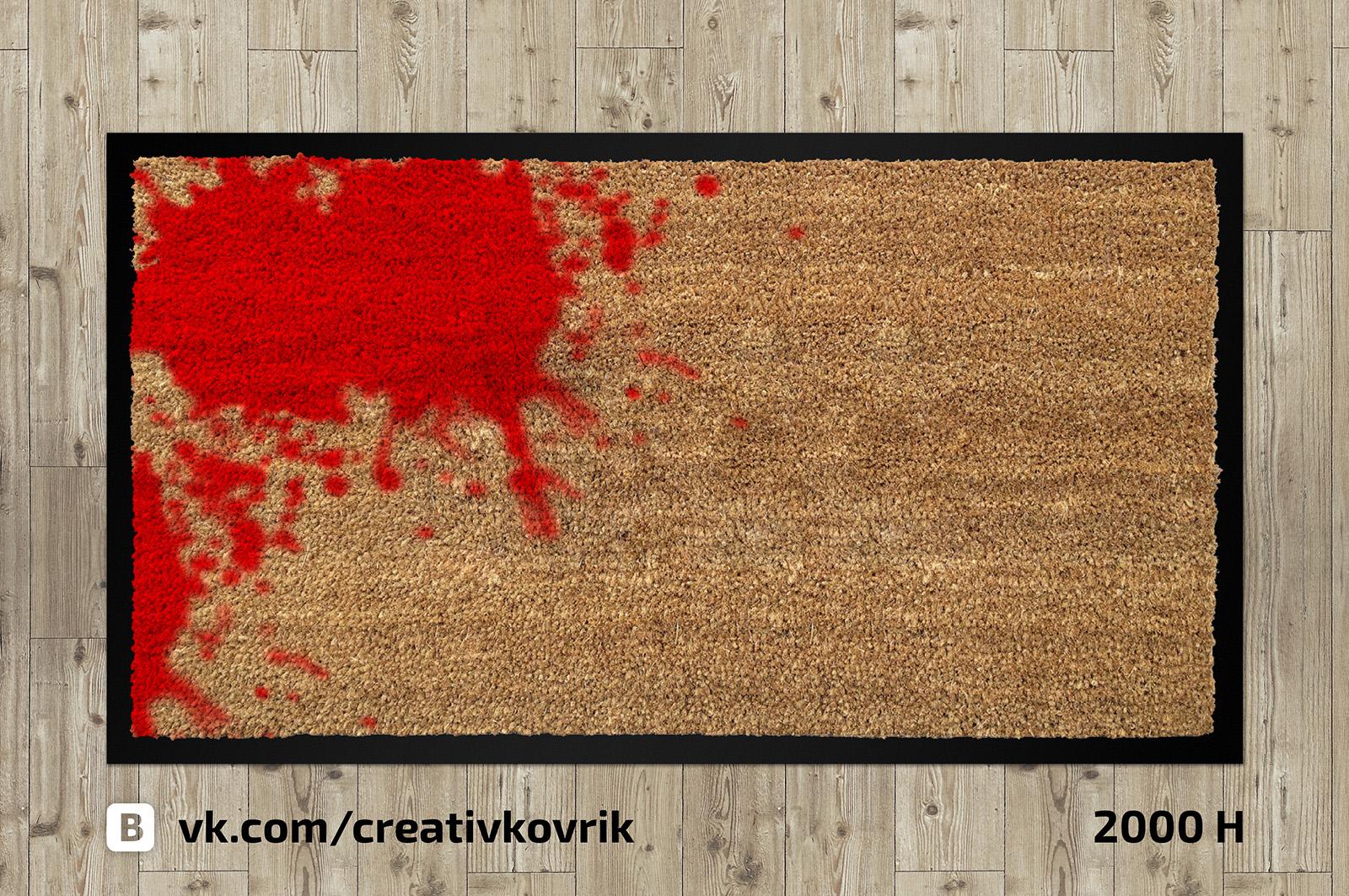 Сделать дизайн приддверного коврика фото f_36055896b5d0b0ed.jpg