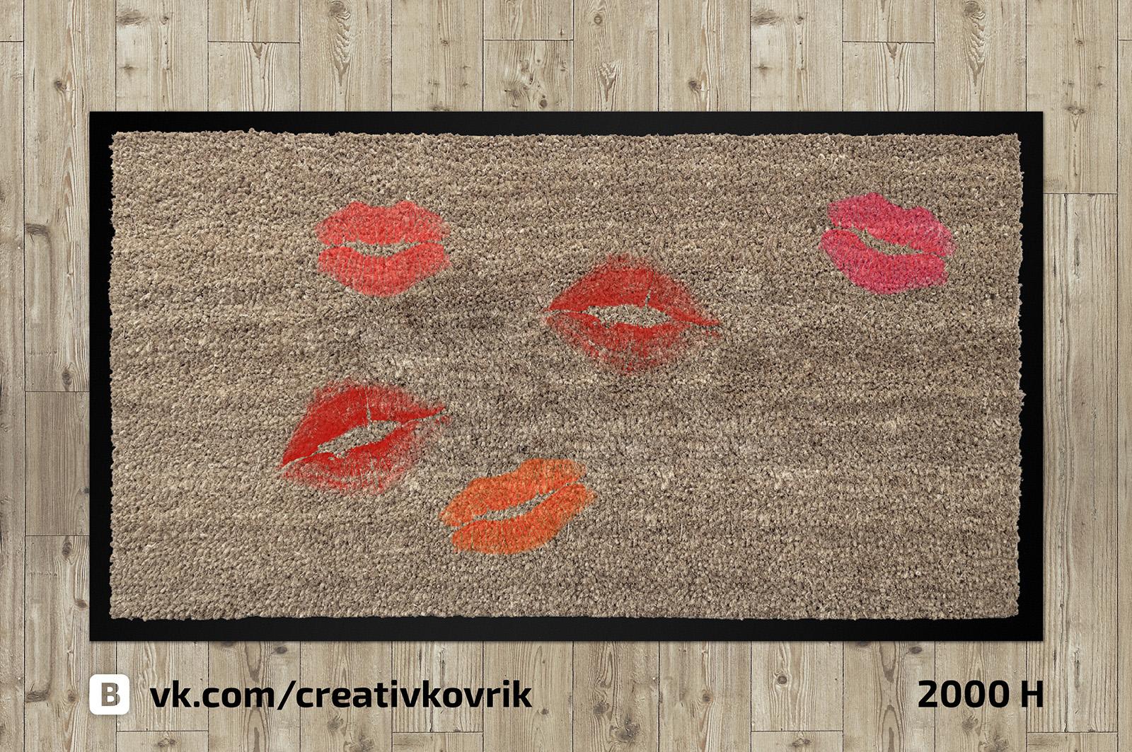 Сделать дизайн приддверного коврика фото f_36755896b71db8ba.jpg
