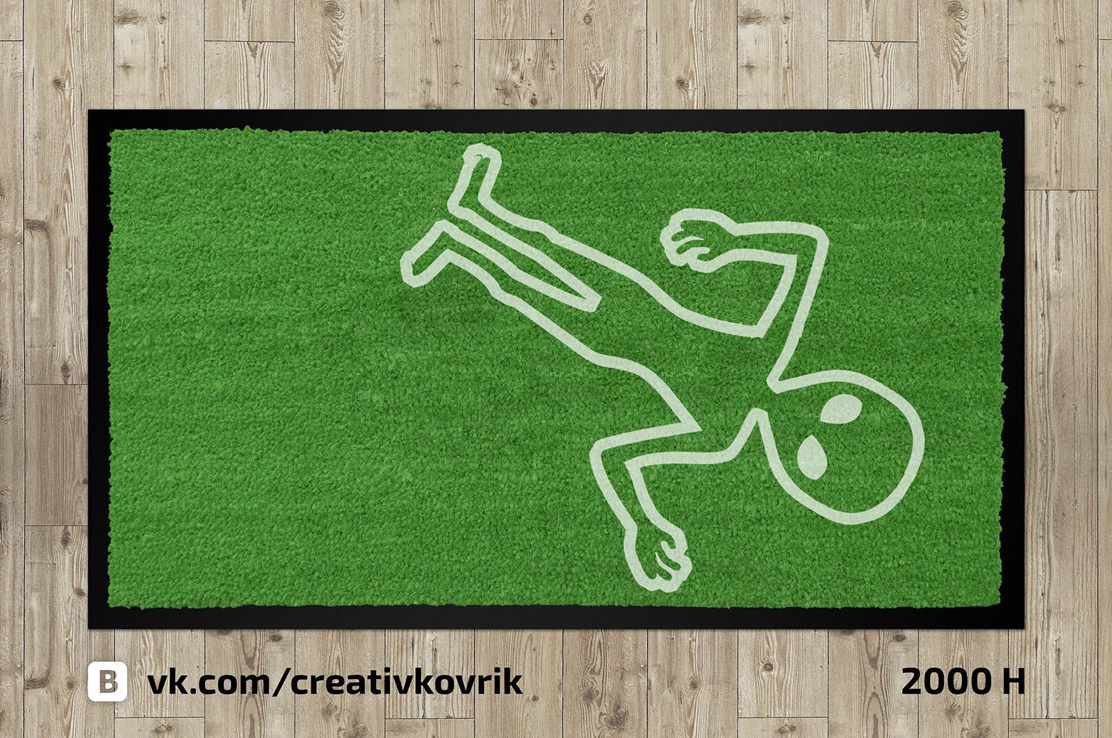 Сделать дизайн приддверного коврика фото f_77455896b41d8231.jpg