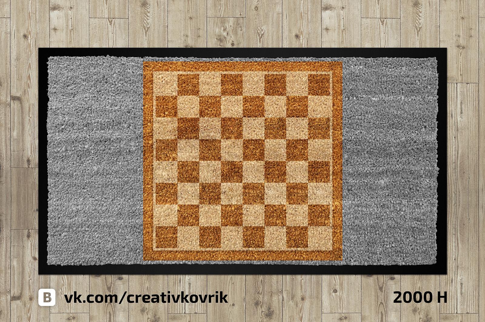 Сделать дизайн приддверного коврика фото f_901558aafc4566f8.jpg