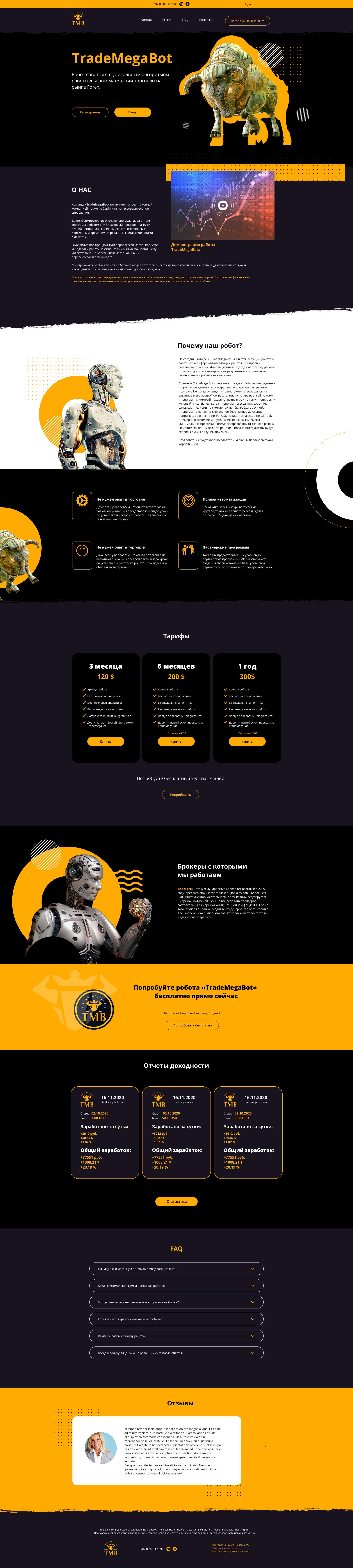 Адаптивный дизайн главной страницы фото f_3205fb97e56683a5.jpg