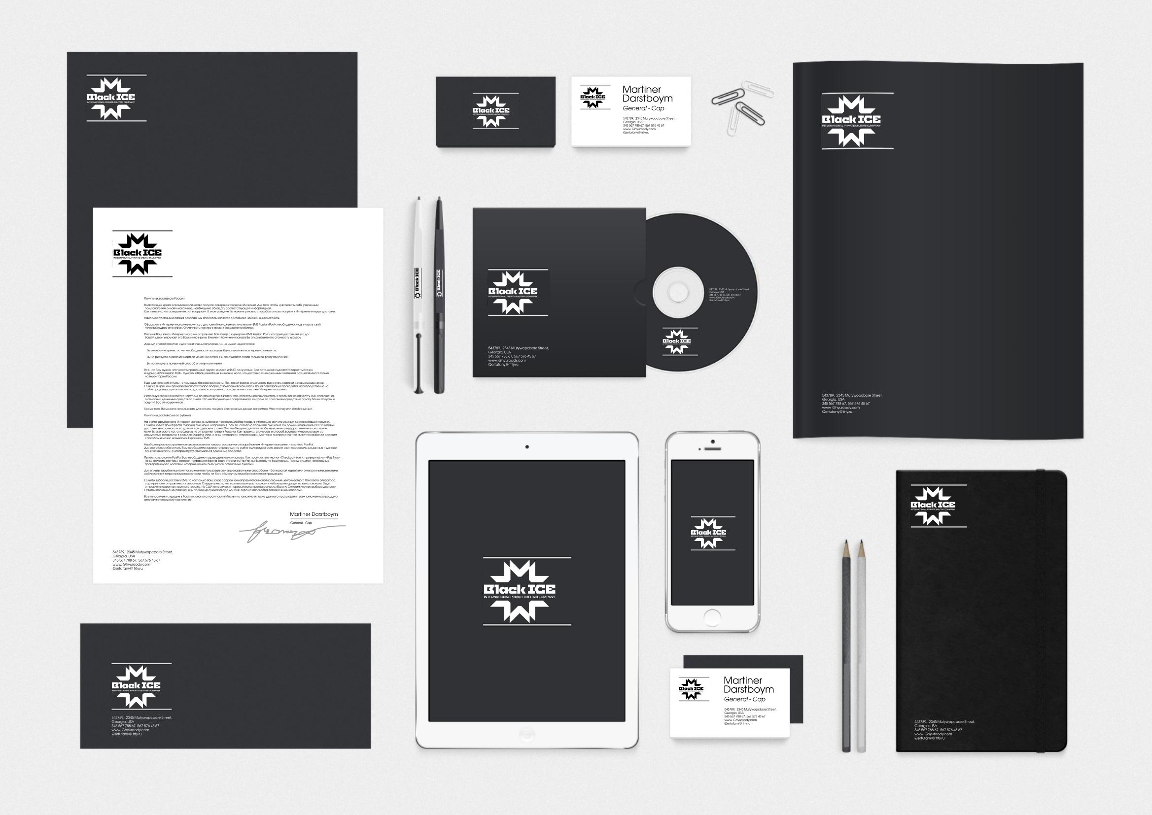 """Логотип + Фирменный стиль для компании """"BLACK ICE"""" фото f_91056eb3a37bfb7b.png"""