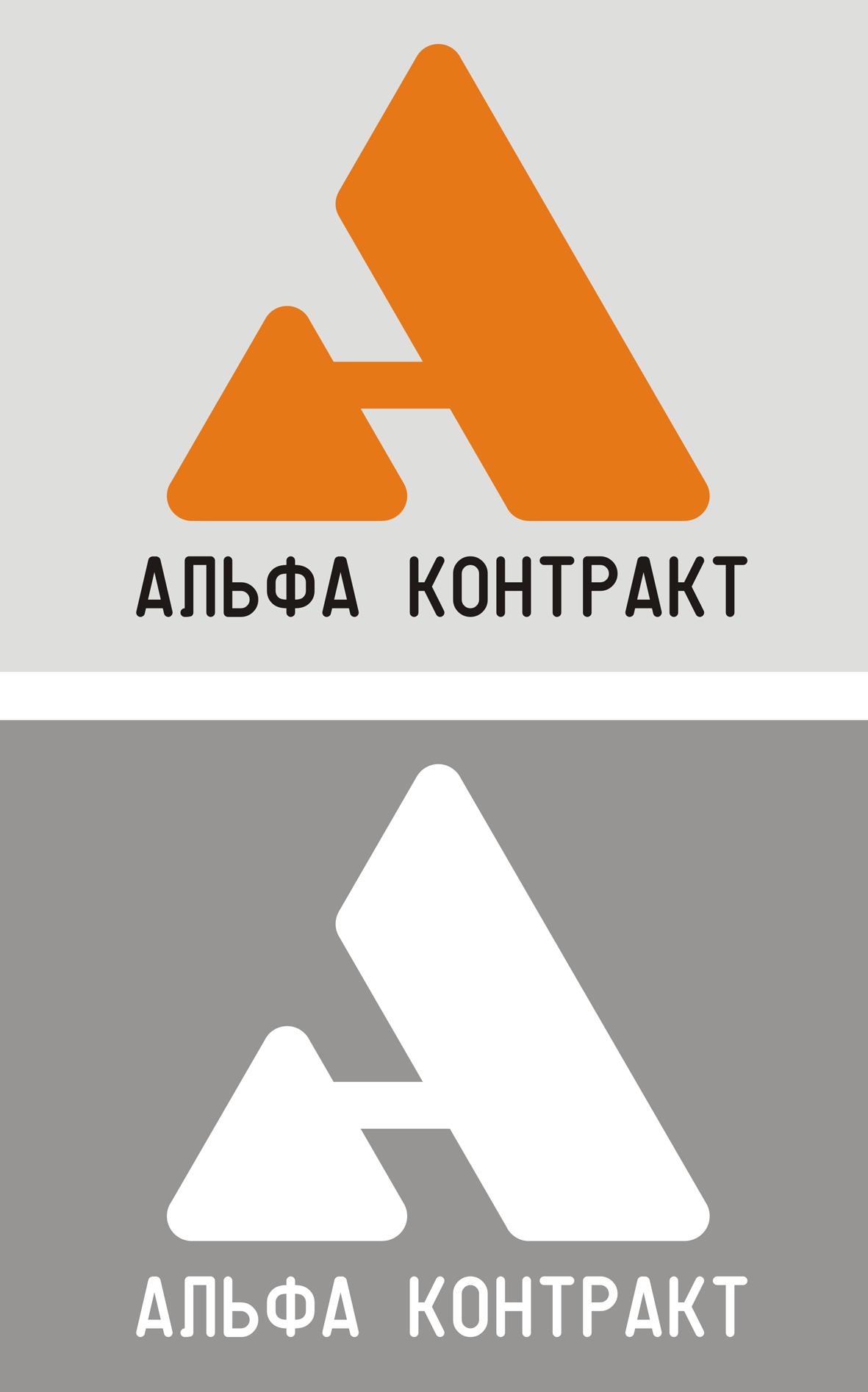 Дизайнер для разработки логотипа компании фото f_1765bfa0c11de6de.png