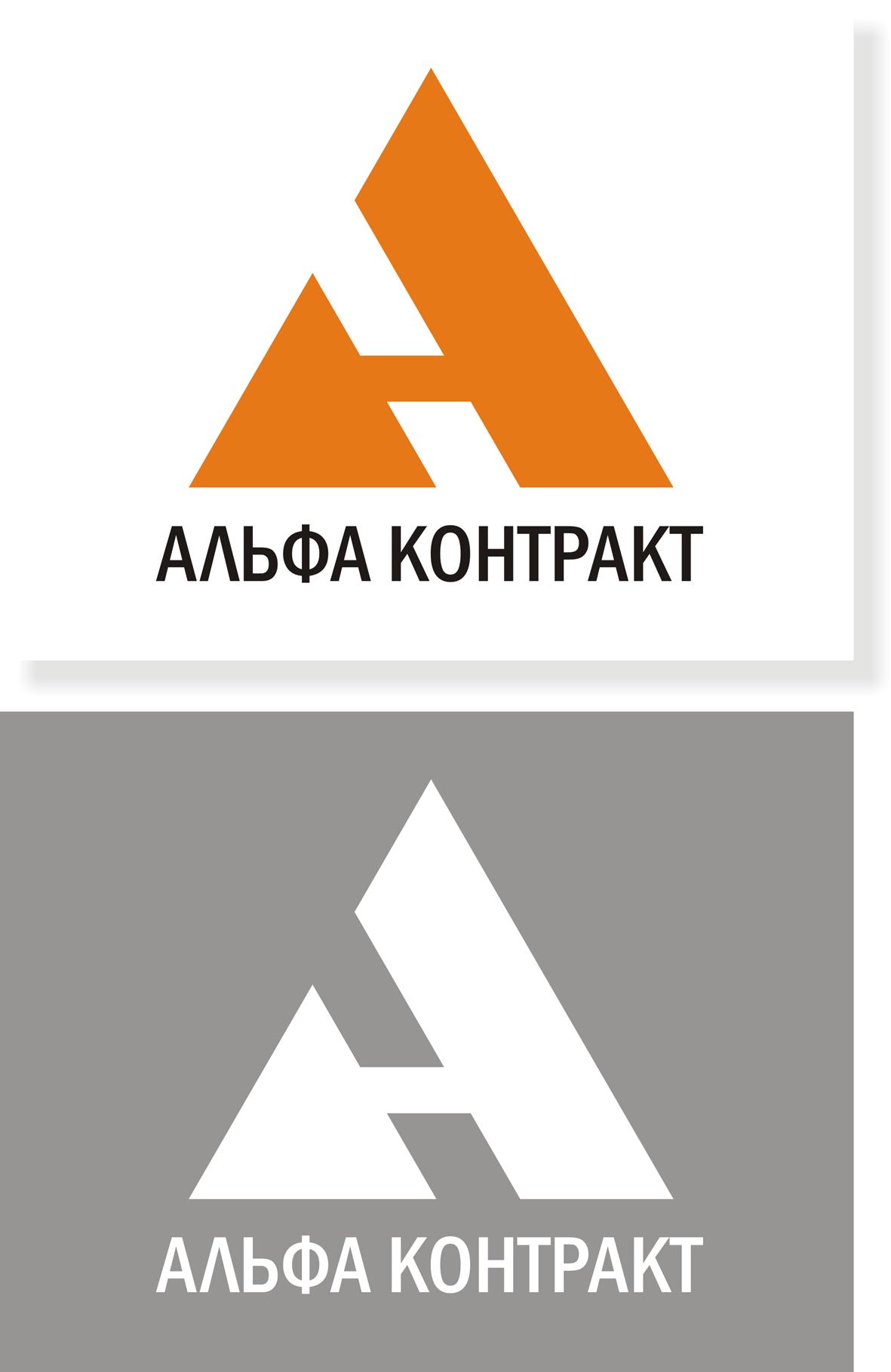 Дизайнер для разработки логотипа компании фото f_6325bfa0c0af13bd.png