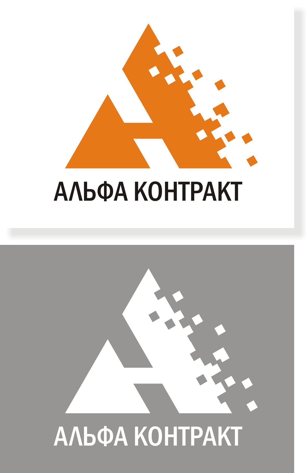 Дизайнер для разработки логотипа компании фото f_8715bfa15adec944.png