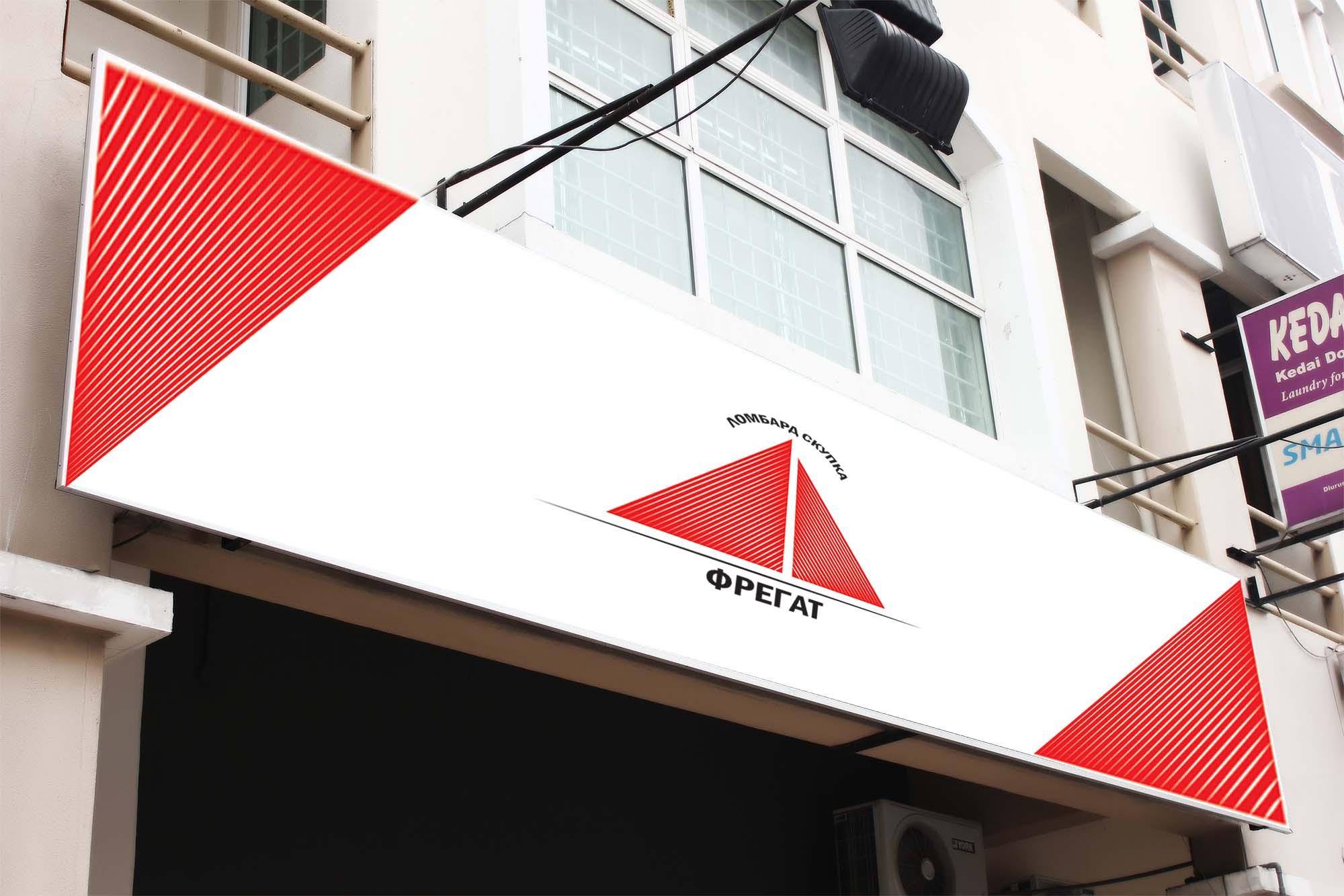 "Логотип, фирменный стиль Ломбард ""Фрегат"" фото f_0395bc23038aec59.jpg"
