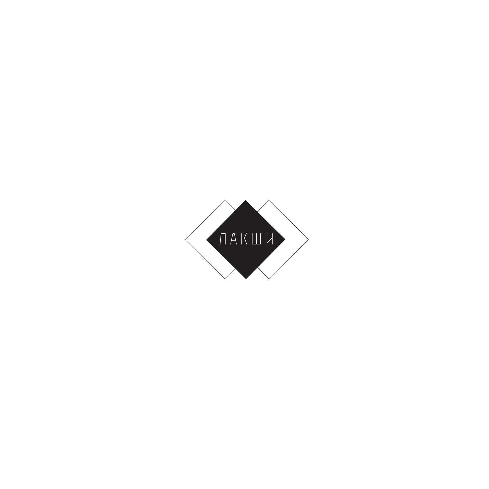 Разработка логотипа фирменного стиля фото f_2565c578bda9fcda.jpg